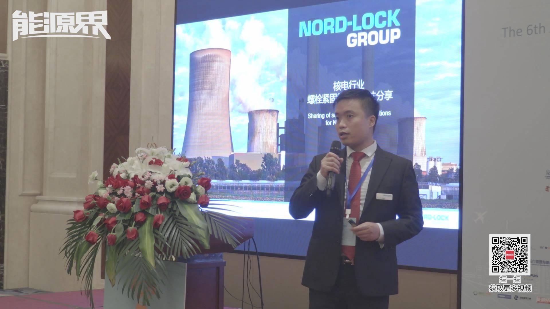 胡道平:核电行业螺栓紧固的科学方法分享