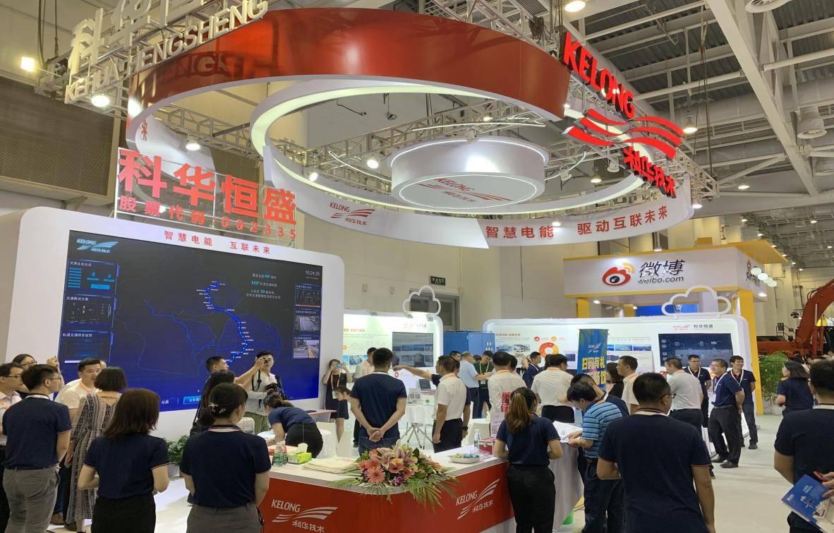 科華恒盛精彩亮相中國國際工業互聯網創新發展大會 智慧電能業務布局備受關注