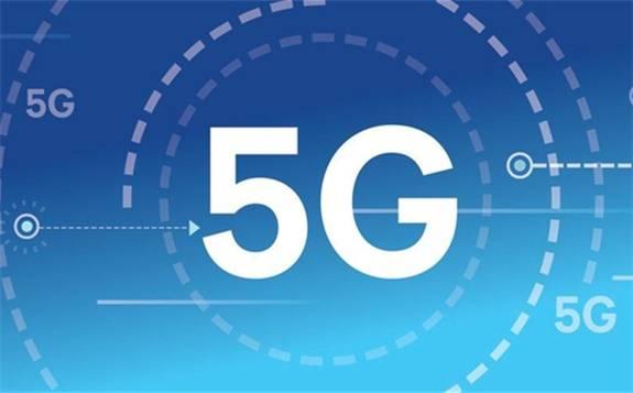 5G能够给能源行业带来什么作用或者好处?
