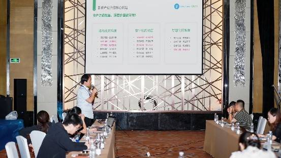 2019國家能源互聯網大會在株洲舉辦 新能鏈作為行業服務樞紐受邀出席