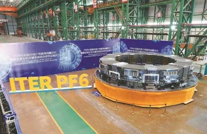 國際熱核聚變實驗堆(ITER)計劃首個大型超導磁體線圈在合肥竣工交付!