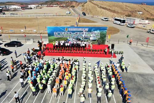 中资企业承建土耳其2×66万千瓦超超临界燃煤电站开工