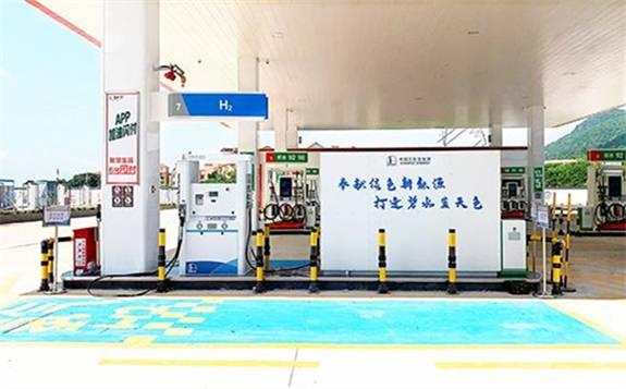 中国石化在广东建成全国首座油氢合建站