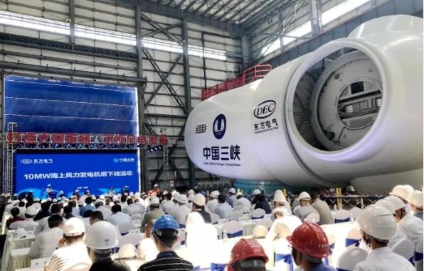 东方电气10兆瓦海上风机成功研制!创造亚太地区单机容量最大记录
