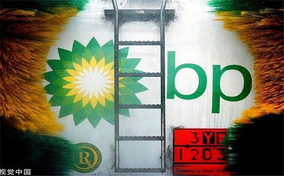 高额的负债 愈演愈烈的环保抗议 能源巨头BP最近有点难