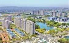 广州鸿锦45亿燃料电池项目签约山西晋中开发区
