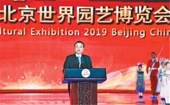 李总理:大力发展节能环保产业和循环经济