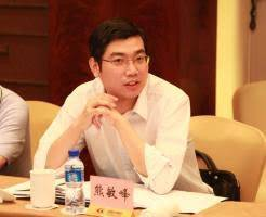 国家能源局新能源和可再生能源司人事调整 熊敏峰升任副司长
