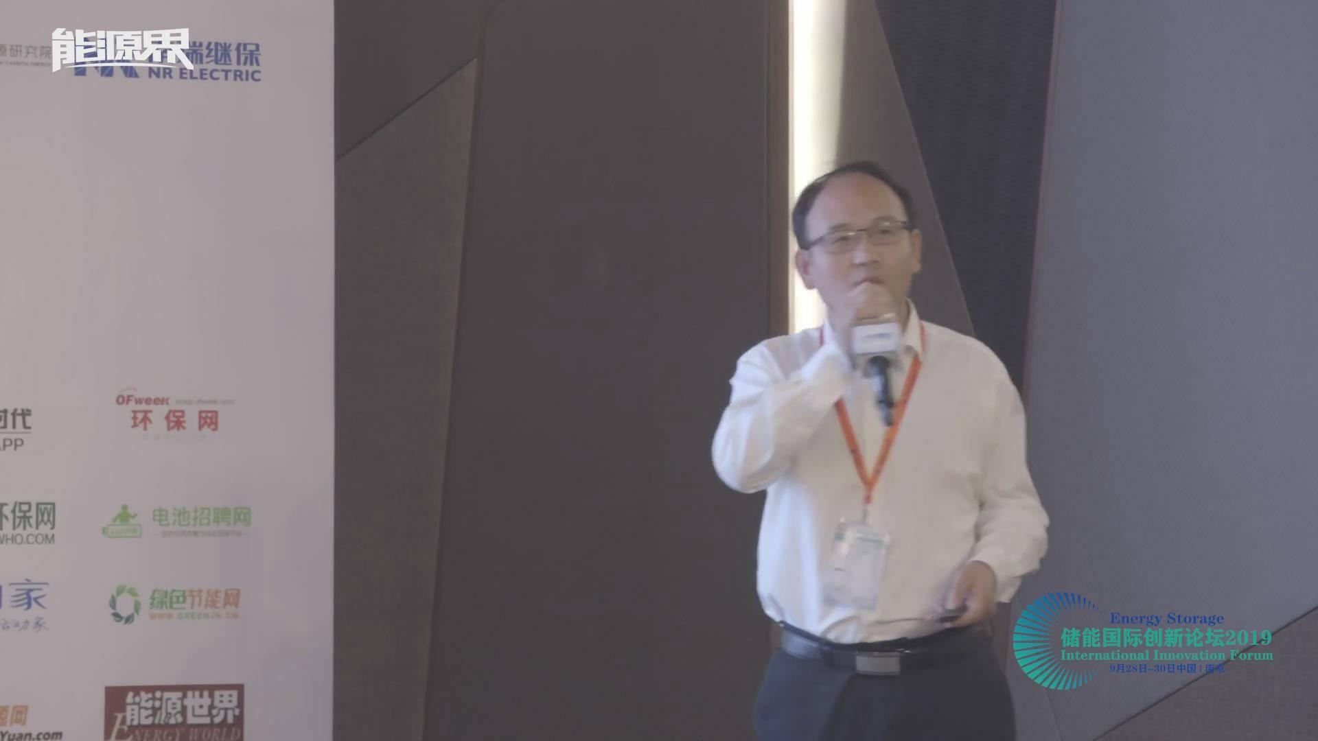 張建興:電力物聯網儲能系統的創新與探索