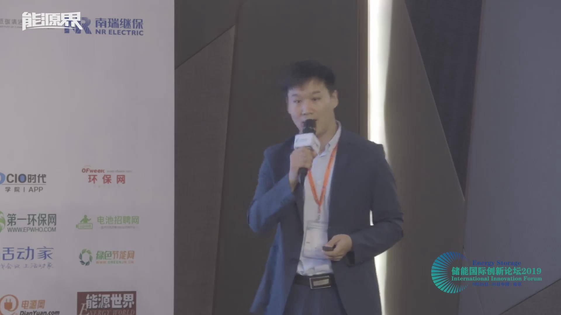 陳北海:新能源側百兆瓦時級儲能系統集成技術研究與實踐