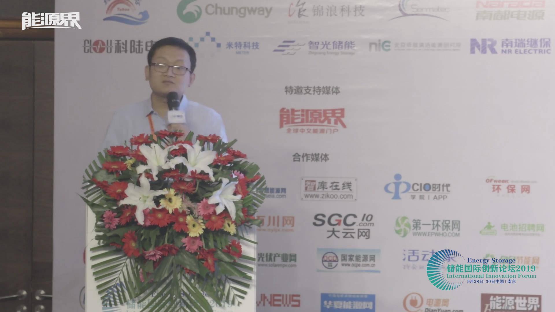 王昌俊:儲能參與輔助服務的路徑與方式探討