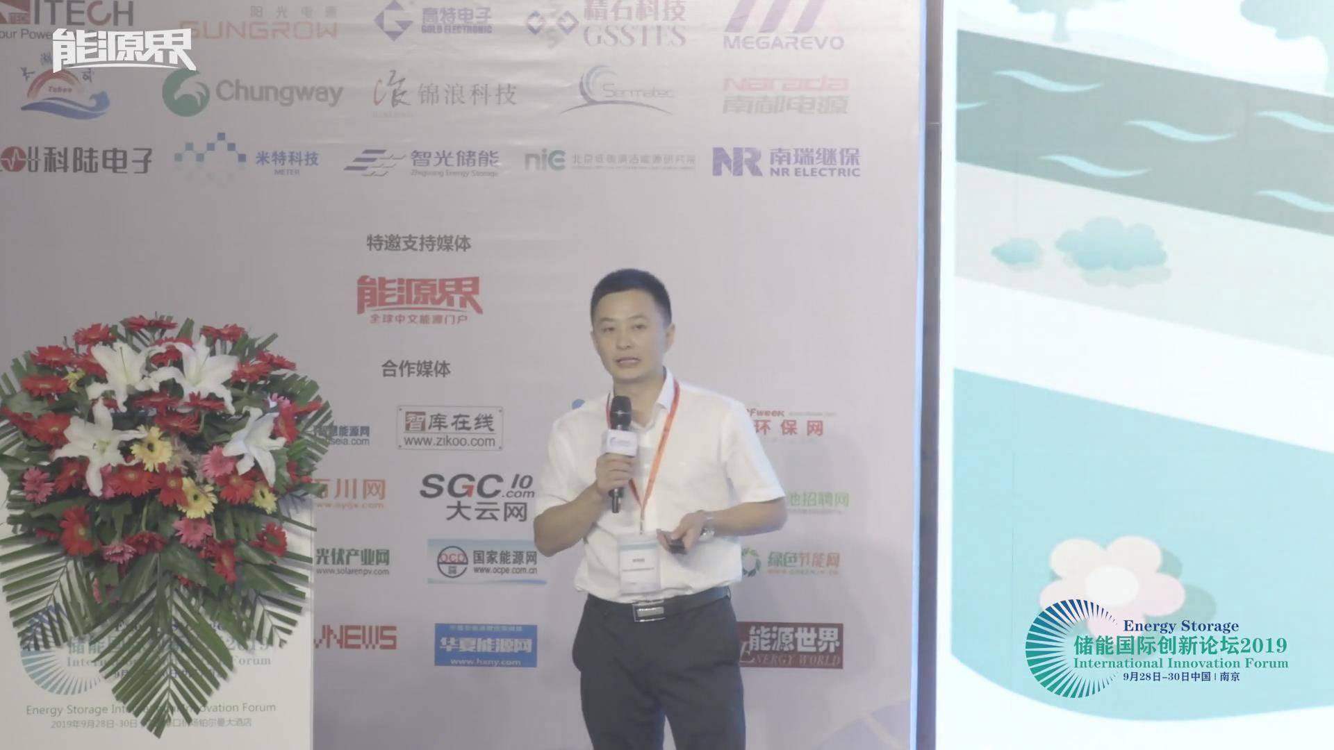 李明明:電化學儲能站消防安全技術要求及創新研究