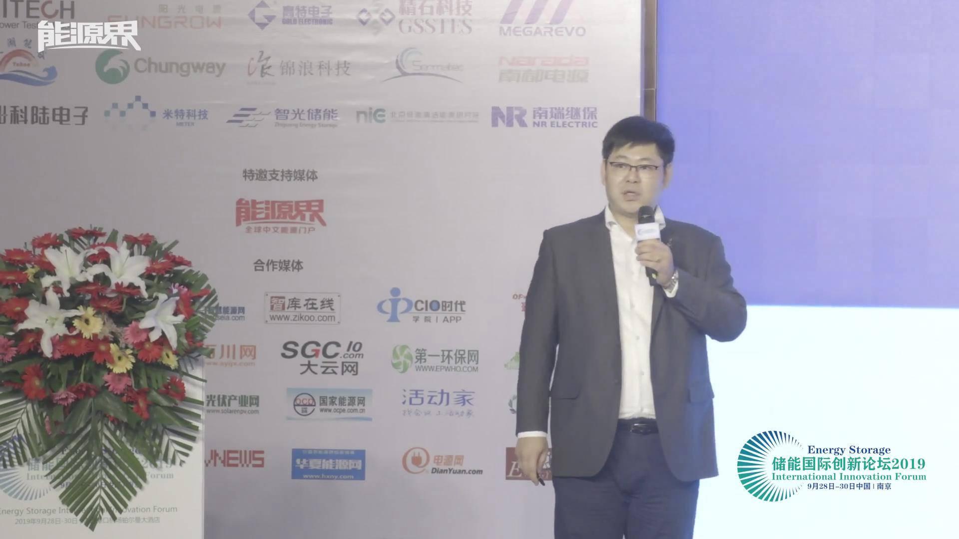李天潤:儲能系統中通過新技術大幅度提高系統安全性的解決方案