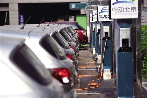 光伏扶贫电力首次全部用于北京地区充电桩充电