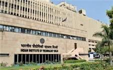 印度理工学院研发新热电材料