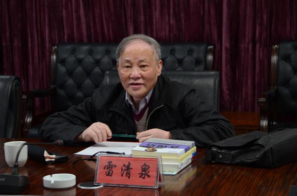 """工程院院士雷清泉:我国泛在电力物联网建设有两处""""卡脖子"""""""