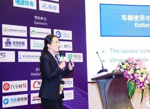 王莉:锂离子电池安全失效机理及失效抑制技术研究进展