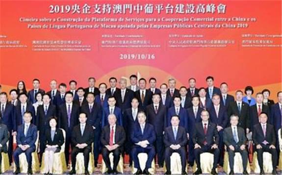 中国建材集团与昆腾能源签约非洲地区最大光储一体化项目