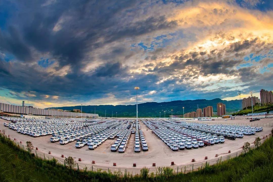 2019未來汽車技術大會暨重慶汽車行業第32屆年會12月舉辦