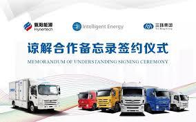 三环集团/氢阳能源/英国IE签署氢能合作