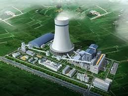 山东省泰安市1*B30WM热电联产机组改扩建项目