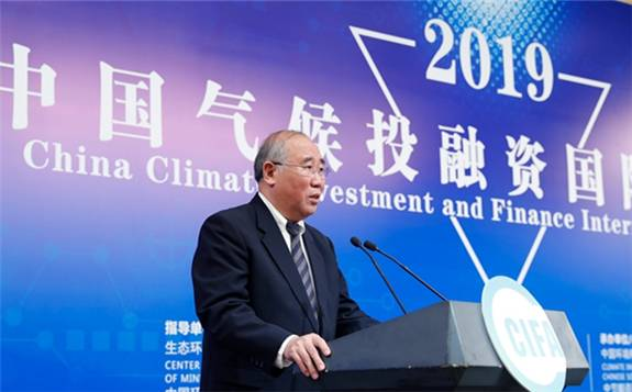 中国初步扭转二氧化碳排放快速增长的局面