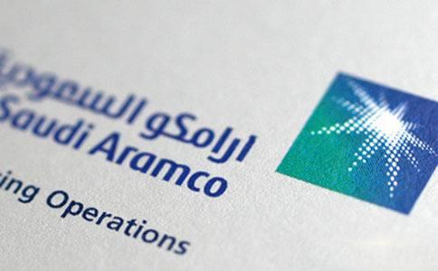 沙特阿美将于11月3日启动其被市场期待已久的IPO计划