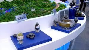 2020深圳国际军民两用新材料展览会