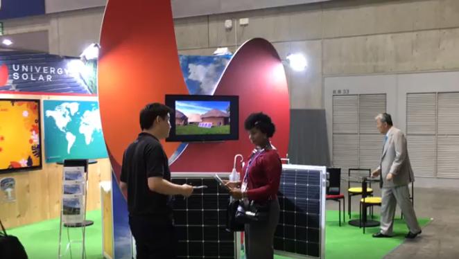 日本Univergy Solar企业将在赞比亚投资2亿美金