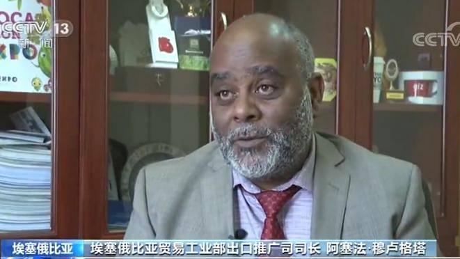 非洲官员:中国开放包容为非提供机遇