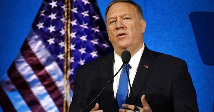 美国通知联合国,一年后正式退出《巴黎气候协定》