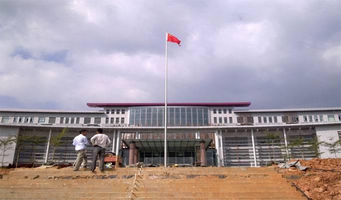 云南省首個行政中心節能改造示范項目落地