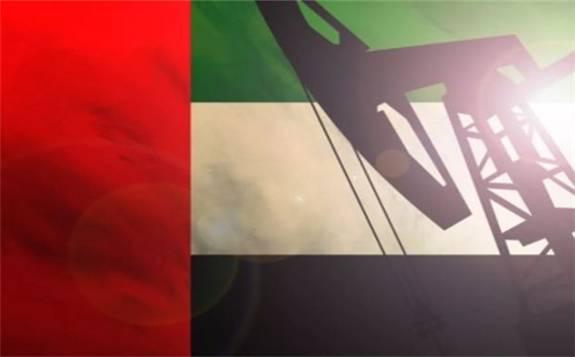 阿聯酋石油儲量增加70億桶,從全球儲量排名第7名升至第6名