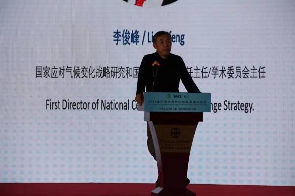 李俊峰:需修订《可再生能源法》,使可再生能源融入能源系统