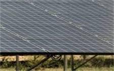 巴西监管机构拟对装机容量不超过5MW太阳能系统征收费用