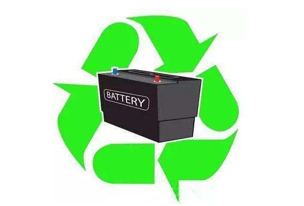 工信部印发动力电池回收梯次利用网点建设运营指南