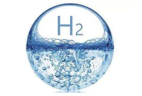 氢能热潮势不可挡 煤制氢拓展用途完善产业链