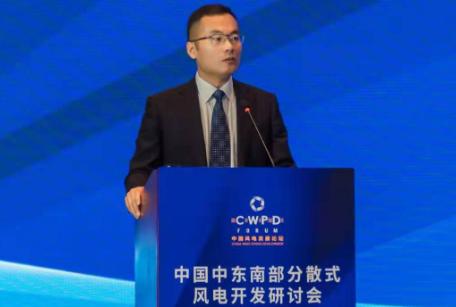 田庆军:分散式风电将推动行业各类创新 倒逼技术进步