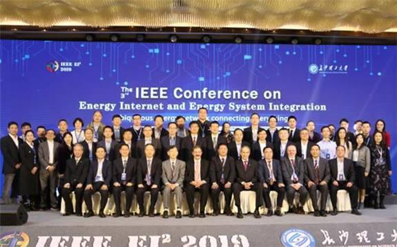 第三屆IEEE能源互聯網與能源系統集成國際會議召開