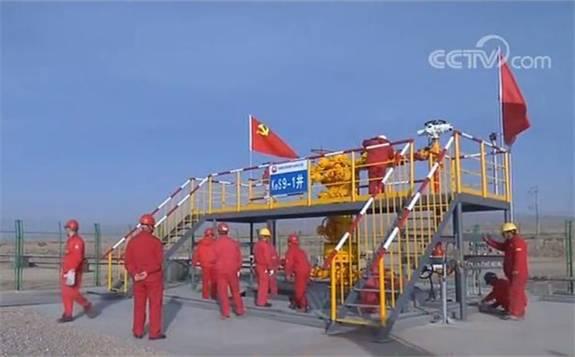 中国最深气田建成投产 平均日产超60万方