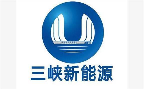 三峡新能源董事长总经理双双换人