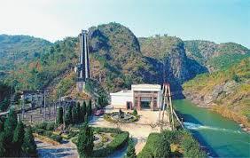 江西小水电协会:关于制定和实施江西省小水电上网全省统一生态电价政策的意见和建议