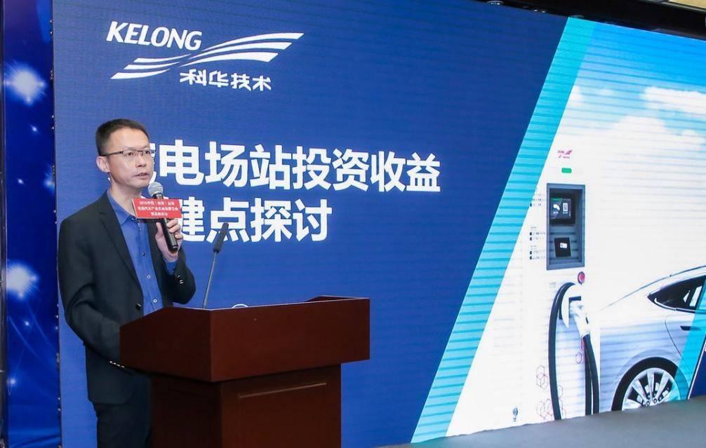 科华恒盛亮相第三届深圳国际充电站(桩)技术设备展览会