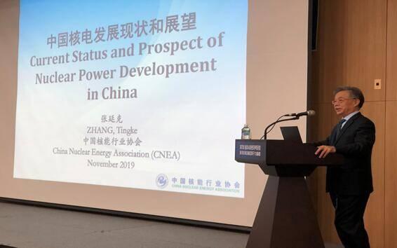 第七届东亚核能论坛达成多项共识 核能行业协会张廷克率团参加并做主题报告