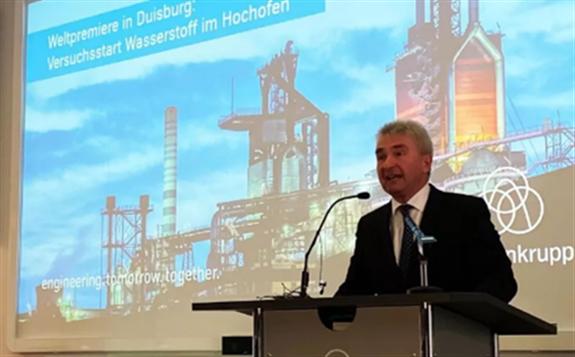 """蒂森克虏伯""""氢能炼钢""""正式启动,钢铁行业踏入氢能时代"""