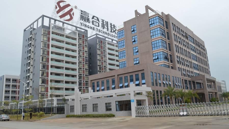 贏合科技獲上海電氣戰略入股,強強聯手 共筑發展新格局