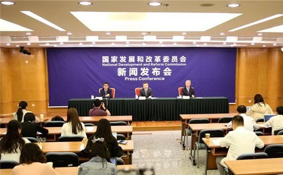 中国国家发改委:为支撑企业复工复产、共渡难关,将阶段性降低企业用电成本