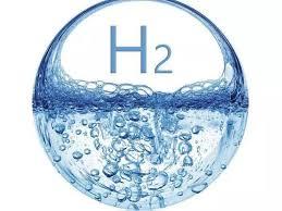 山西省工信厅联手阳煤等企业力推氢能发展
