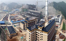 泛在电力物联网北戴河综合示范园项目建设启动
