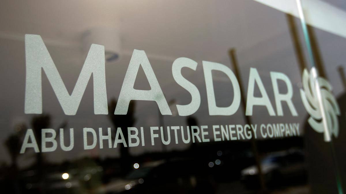 阿聯酋Masdar Clean Energy與烏茲別克斯坦簽署太陽能電力采購協議